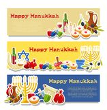 Jewish Holiday Hanukkah banners set. Vector illustration. Jewish Holiday Hanukkah horizontal banners set. Traditional symbols of holiday light and candles cards Stock Image