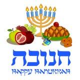Jewish Holiday Hanukkah. Elegant greeting card stock illustration
