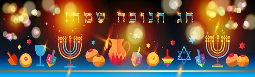 Hanukkah. Jewish holiday Hanukkah festival of lights shiny background with traditional Chanukah symbols - wooden dreidels spinning top, donuts, menorah, candles