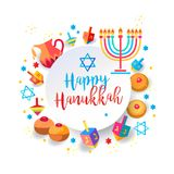 Happy Hanukkah. Jewish holiday Hanukkah greeting card background with traditional Chanukah symbols collection - wooden dreidels - spinning top, Hebrew letters Royalty Free Stock Photos