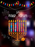 Jewish holiday Hanukkah with menorah on abstract stock illustration