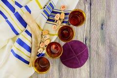 Jewish holiday matzoh passover bread torah Stock Photo