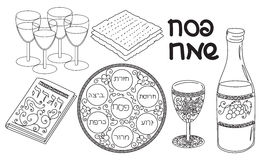 Jewish holiday Passover symbols Stock Images