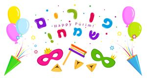 Jewish holiday of Purim, banner with masks and balloons. Jewish holiday of Purim, banner with balloons, party crackers and masks, traditional hamantaschen Stock Images