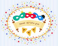 Jewish holiday of Purim, masks and scroll vector illustration