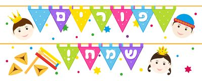 Jewish holiday of Purim, children and holiday flags. Jewish holiday of Purim, banner with children, traditional hamantash cookies, gragger noise maker and Royalty Free Stock Photos