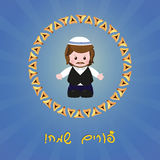 Jewish holiday of Purim. Greeting card with Mordecai Royalty Free Stock Photo