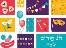 Jewish holiday Purim,in Hebrew, with set of traditional objects and elements for design. Vector illustration Stock Images