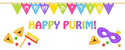 Jewish holiday of Purim, holiday flags. Jewish holiday of Purim, banner with colored triangular flags with greeting inscription in hebrew - Happy Purim, mask Royalty Free Stock Photo