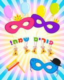 Jewish holiday of Purim. Masks with traditional hamantash cookies, gragger noise maker and balloons, greeting inscription hebrew - Happy Purim vector illustration