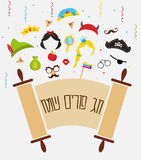 Jewish holiday Purim set of costume accessories. happy purim in hebrew Royalty Free Stock Image