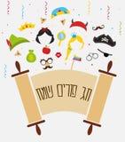 Jewish holiday Purim set of costume accessories. happy purim in hebrew. Jewish holiday Purim  set of costume accessories. happy purim in hebrew Royalty Free Stock Image