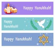 Jewish holidays hanukkah horizontal flyers Stock Image