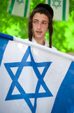 Jewish Israeli Settler Youth Stock Photo