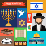 Jewish and judaism icons Royalty Free Stock Photography