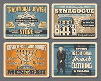 Jewish menorah, Star of David and synagogue. Jewish Hanukkah menorah, Star of David or hebrew magen, synagogue and rabbi retro cards. Kosher food and drinks stock illustration