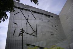 Jewish Museum Berlin Stock Image
