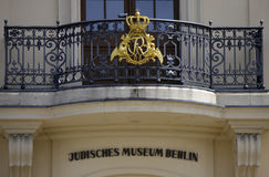 Jewish Museum Berlin Royalty Free Stock Image