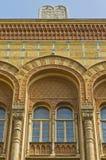 Jewish Museum at Budapest, Hungary Stock Image