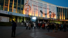 Jewish music and dance festival, Kiev, Ukraine,. KIEV - SEP 28: International Jewish music and dance festival (September 26-28) on September 28, 2014 in Kiev stock video footage
