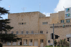 Jewish National Fund in Jerusalem. Royalty Free Stock Images
