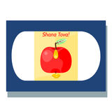 Jewish New Year card Royalty Free Stock Photography
