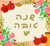 Jewish New Year Card Stock Images