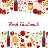 Jewish new year holiday elements for Rosh Hashanah royalty free stock image