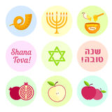 Jewish new year Rosh Hashanah. Shana tova 5777. Set of symbols shofar, menorah, honey, pomegranate, apple and Magen David. Vector illustration Stock Photos