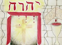 Jewish passover. A drawing of the true meaning of the Jewish passover. Jesus the lamb's blood smear on the door and mantles for protection forming the word Hei Stock Photo