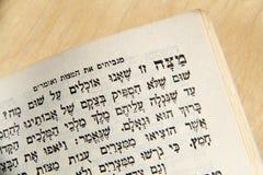 Jewish Passover related- Matzah We eat...-praying fragment Royalty Free Stock Images
