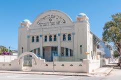 Jewish Pioneers' Memorial Museum Stock Image