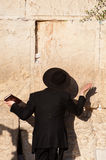 Jewish Prayer at Western Wall Royalty Free Stock Photo