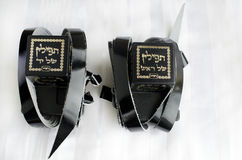 Jewish praying Items Stock Images
