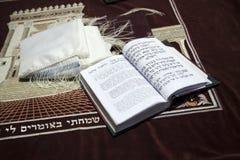 Morning Prayer Royalty Free Stock Image