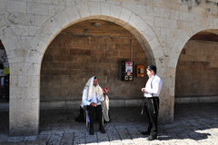 The Jewish Quarter in Jerusalem Israel Stock Photo