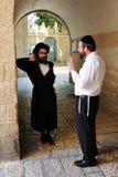 The Jewish Quarter in Jerusalem Israel Stock Image