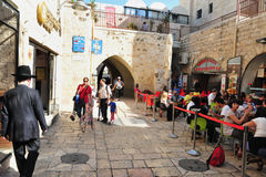 The Jewish Quarter in Jerusalem Israel Royalty Free Stock Photo