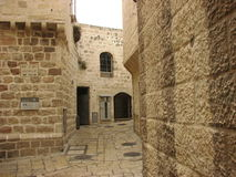 Jewish quarter in Jerusalem Old city. Israel. Stock Photo