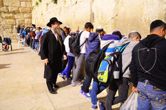 Jewish religious education. Royalty Free Stock Image