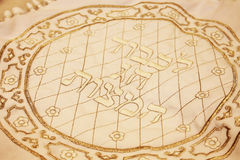 A jewish religious item for passover. A napkin that 'for mazzah holiday' is written on it in gold Royalty Free Stock Photo