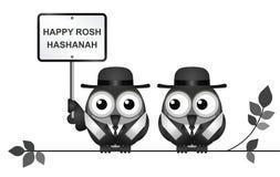 Jewish Rosh Hashanah Festival Royalty Free Stock Image