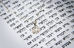Jewish script Royalty Free Stock Image