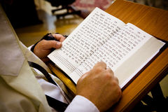 Jewish Siddur. Standard Jewish prayer book (siddur Stock Photos