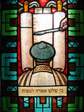 Jewish stain glass window Stock Photo