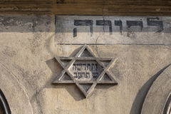 Jewish star of David on the front on old building in Cracow in Stock Images