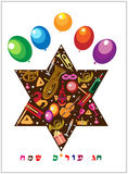 Jewish star for purim. Jewish star with symbols of purim and balloons on the white background Royalty Free Stock Images