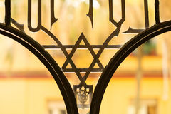 Jewish star symbol in architecture Royalty Free Stock Image