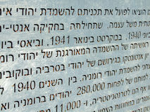 Jewish text. From Holocaust Memorial in Bucharest, Romania Stock Photos