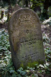 Jewish Tomb. In old cemetery, good picture for halloween and All Souls' Day Stock Photo